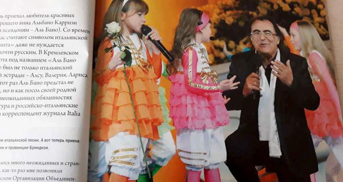 Al Bano in uno spettacolo in Russia