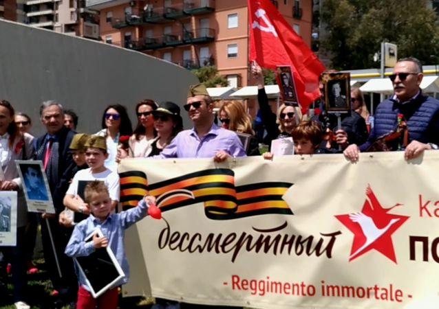 Reggimento immortale Catania