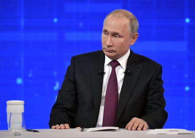 Alla Linea diretta con Vladimir Putin