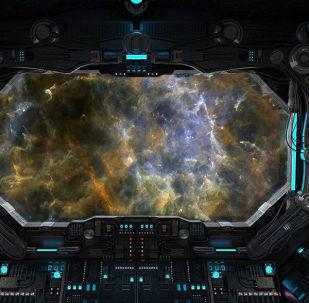 Il viaggio al centro della galassia