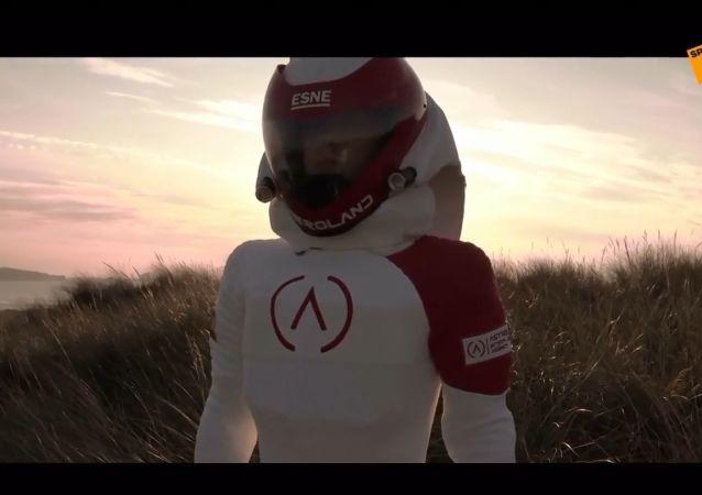 Spagna: fatevi una passeggiata su Marte con `Astroland´