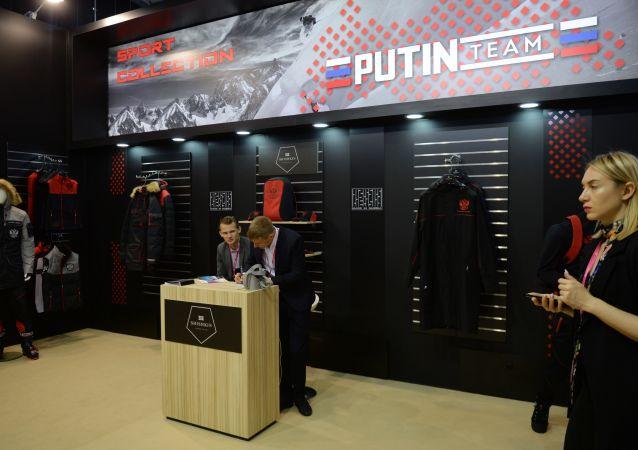 Team Putin