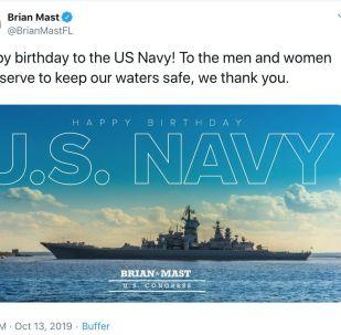 Deputato americano si congratula con la marina USA postando l'incrociatore russo