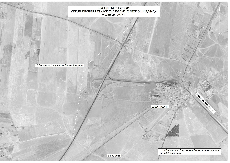 Le posizioni delle autocisterne, la provincia di al-Hasaka, il 5 settembre del 2019