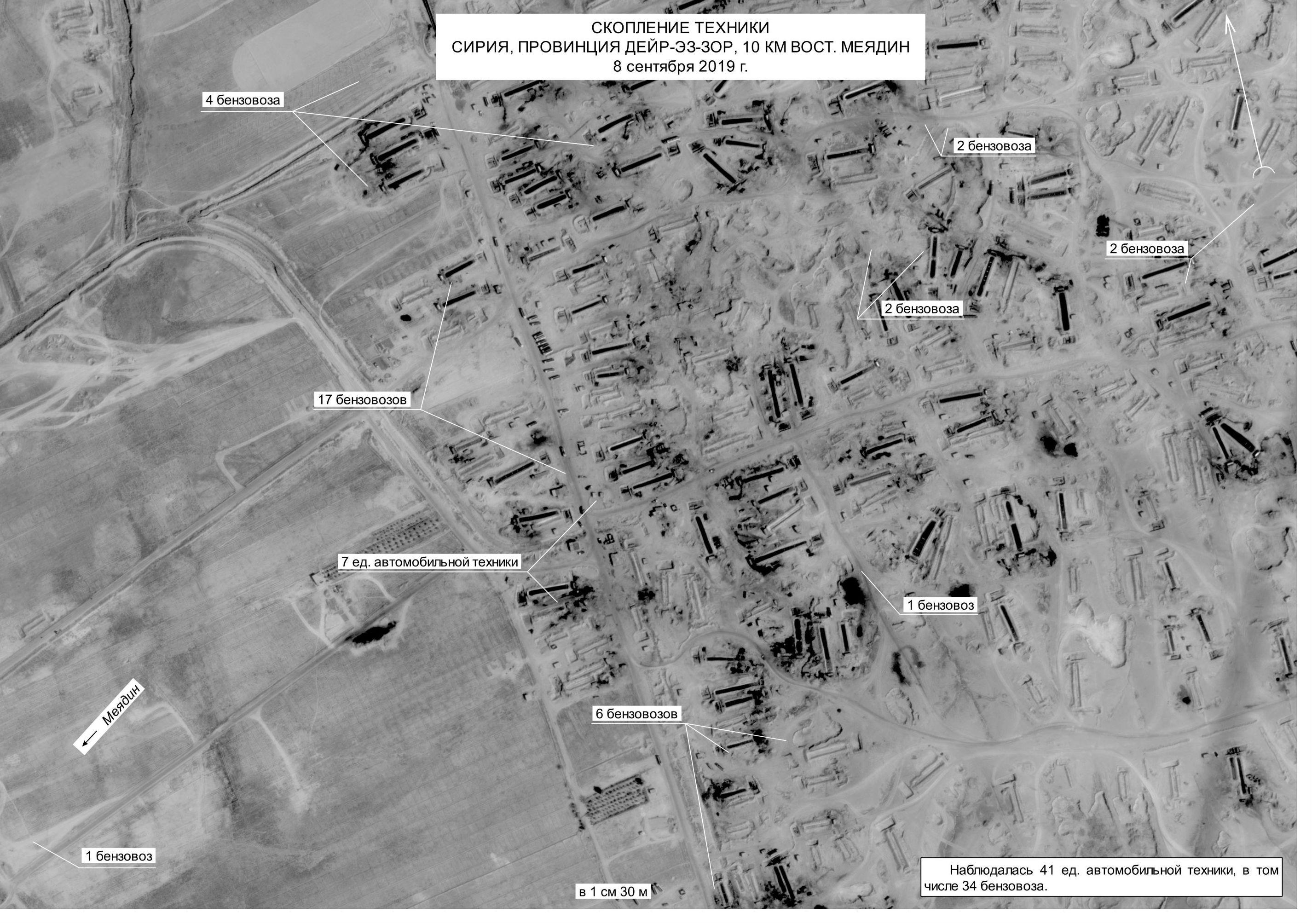 Le posizioni delle autocisterne, la provincia Deir-ez-Zor,  l'8 settembre del 2019