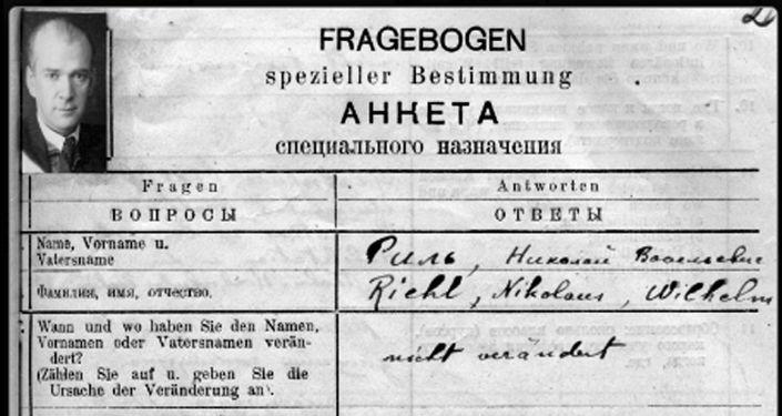 Nikolaus Riehl - documento Rosatom
