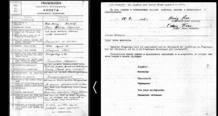 Heinz Pose - documenti Rosatom
