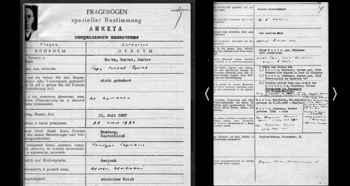 Gustav Hertz - documenti Rosatom