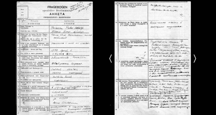 Peter Thyssen - documenti Rosatom