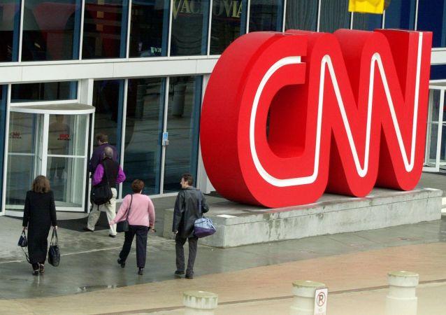 Il palazzo di CNN a Atlanta. 17 gennaio 2001
