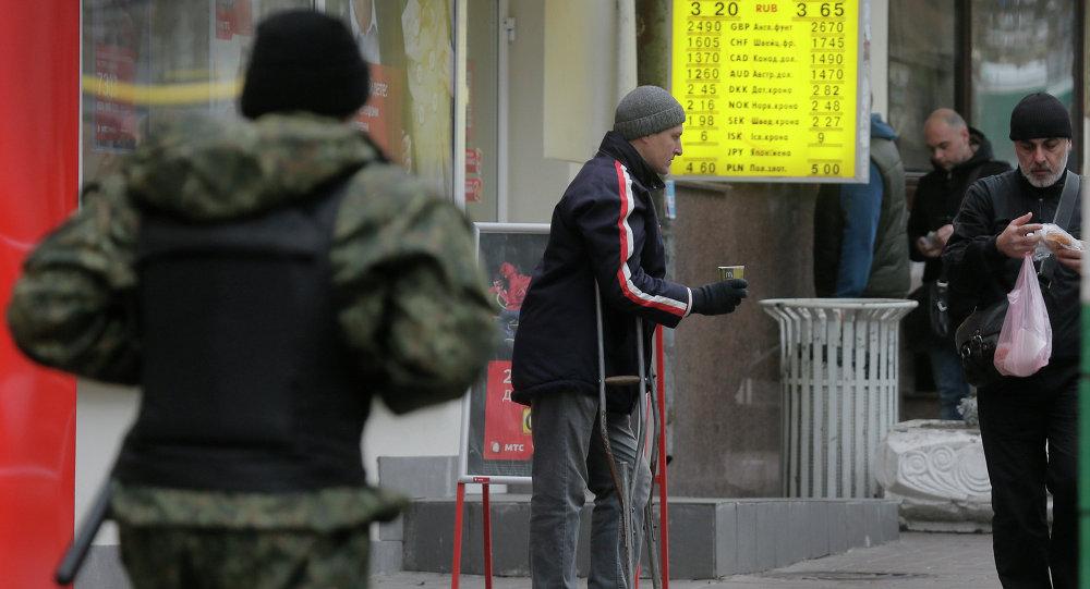Mendicanti a Kiev