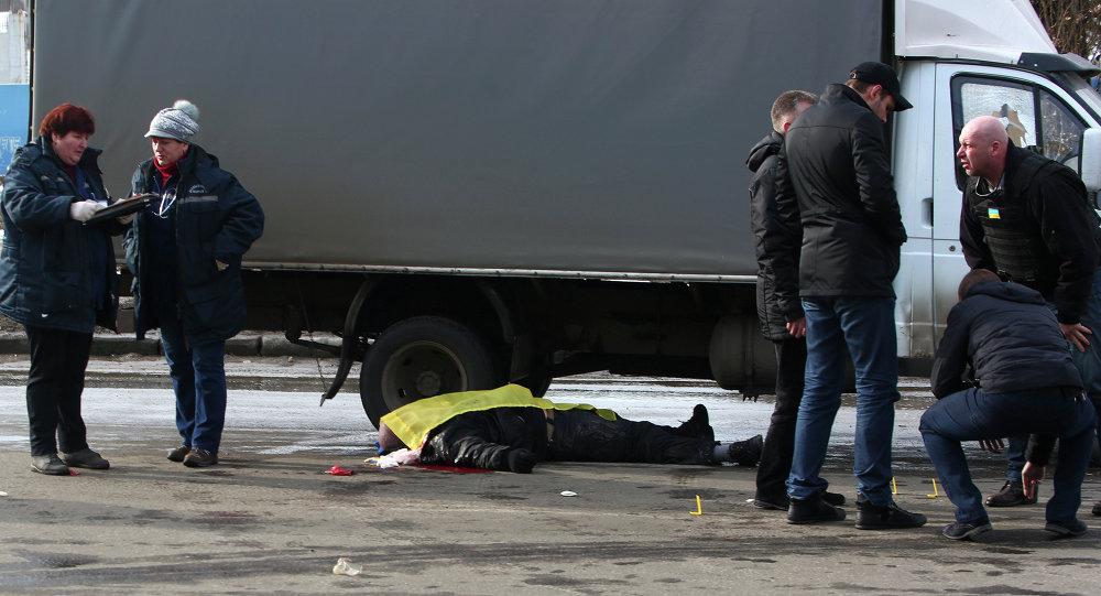 Attentato a Kharkov, 22 febbraio 2015