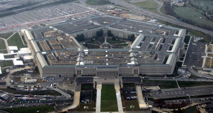 Pentagono, USA