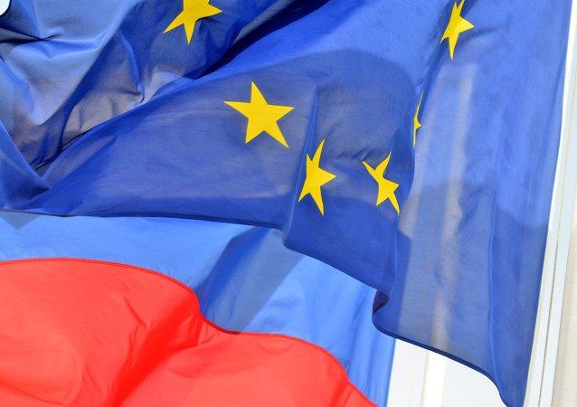 Russia-UE