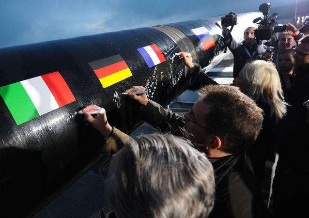 Le garanzie di fornitura stabile di gas russo sono importantissime per l`Europa