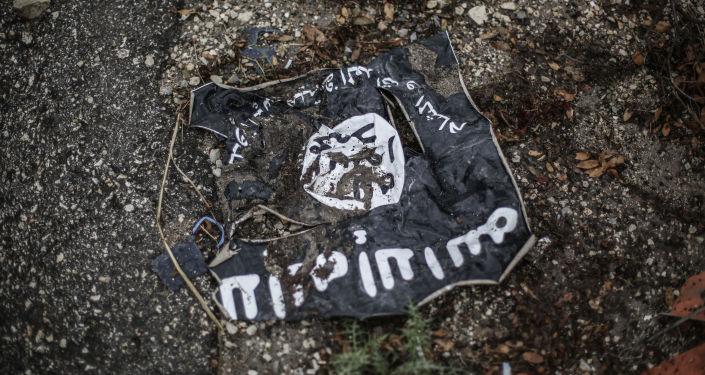 Bandiera del Daesh