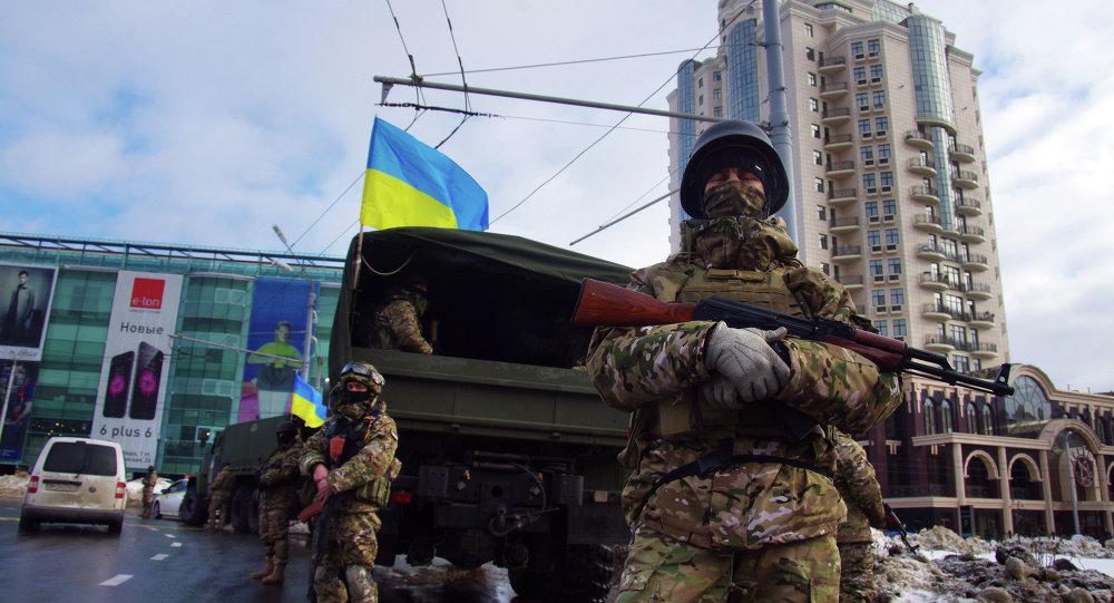 Forze speciali ucraine