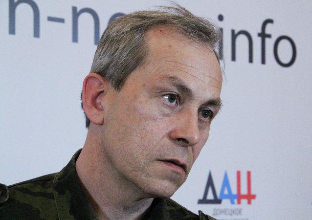 Vice comandante milizie DNR Eduard Basurin
