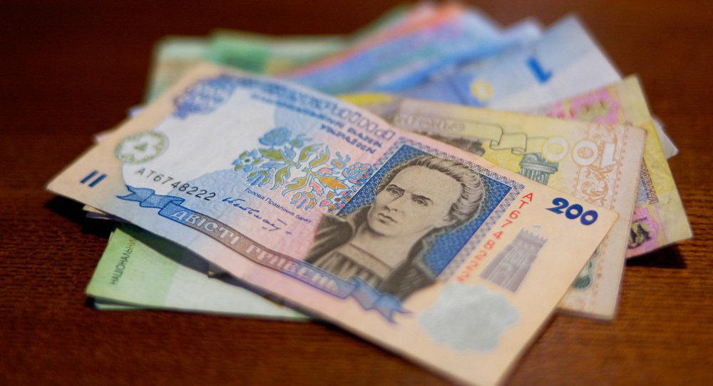 Grivnia, valuta dell'Ucraina