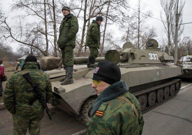 Milizia DNR