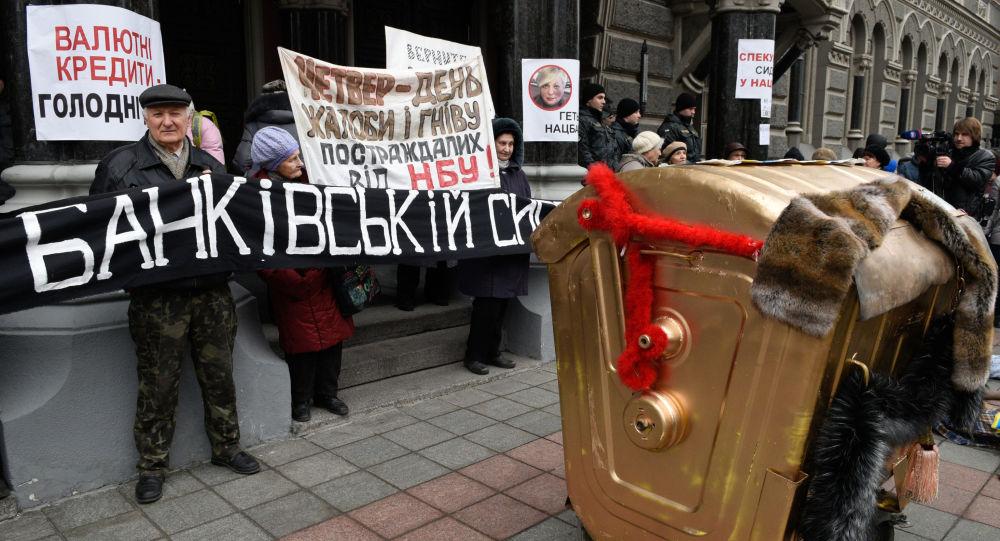 meeting Kiev contro il capo della banca nazionale