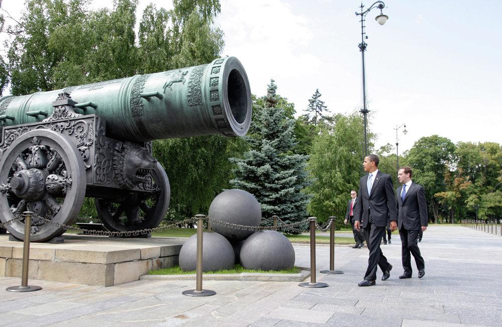 lo Zar dei Cannoni