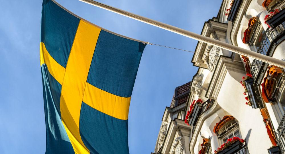 Bandiera di Svezia