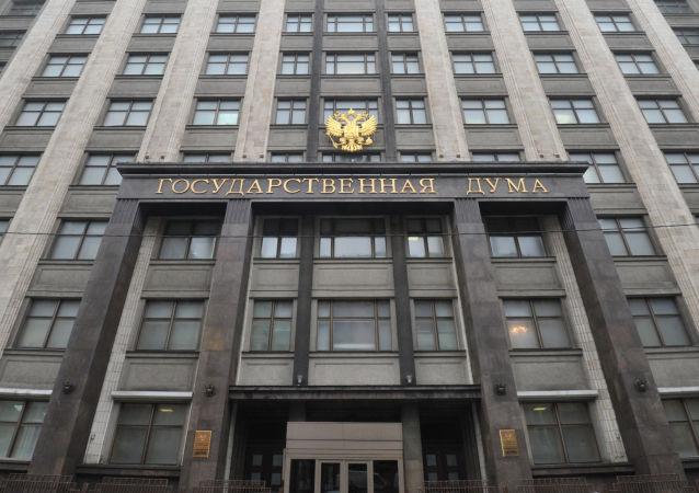 Duma della Federazione Russa