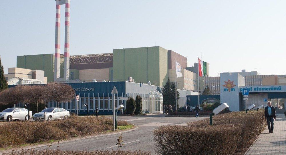 Centrale nucleare di Paks