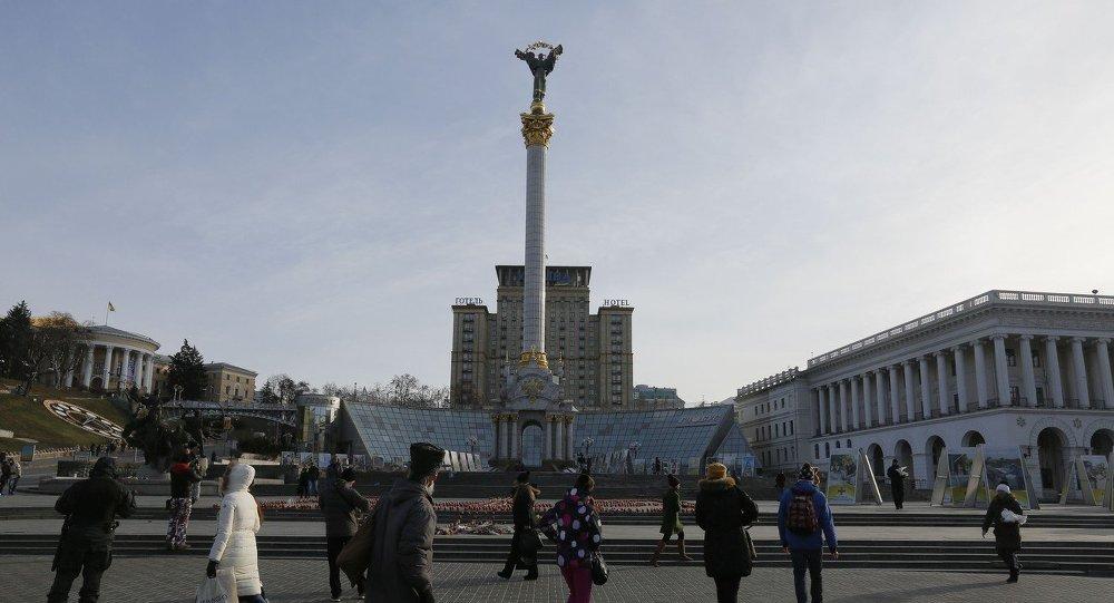 Kiev (foto d'archivio)