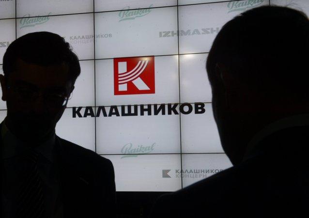 La presentazione del nuovo marchio del consorzio Kalashnikov