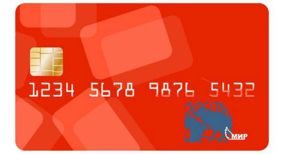 Carta di credito Mir