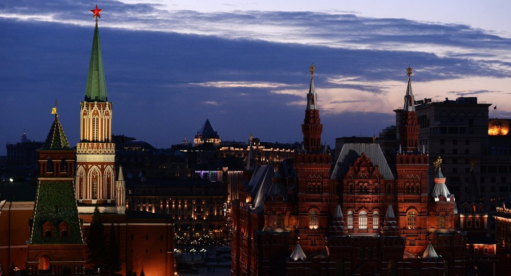 L'Ora della Terra a Mosca