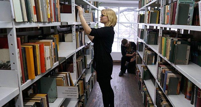 biblioteca a Kaliningrad