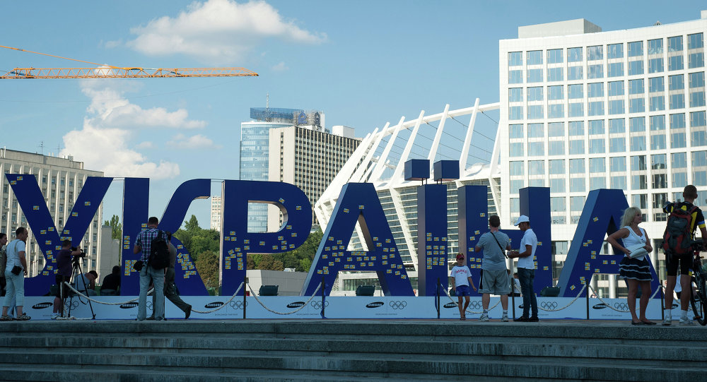 A view of the sculpture Ukraine on Troitskaya Square, Kiev.