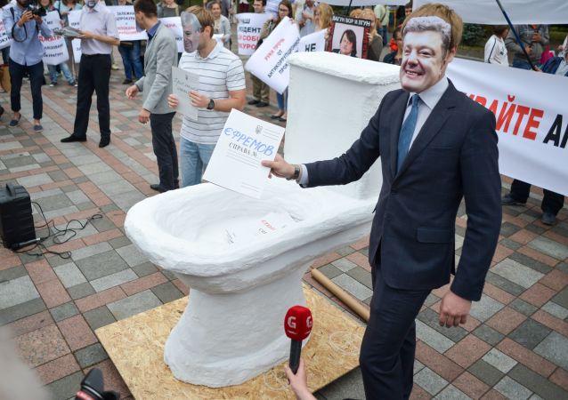 Partecipanti alla protesta contro la corruzione al parlamento di Kiev