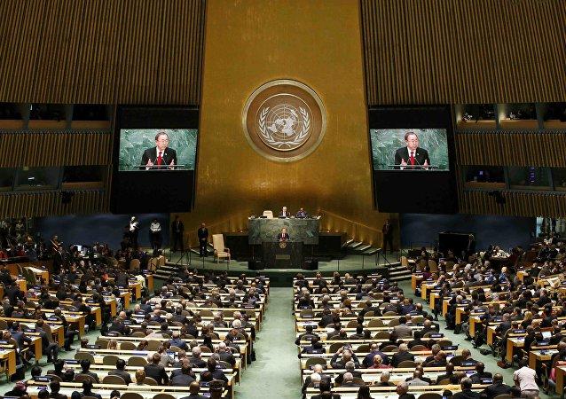 L'apertura della 70° Assemblea Generale dell'ONU