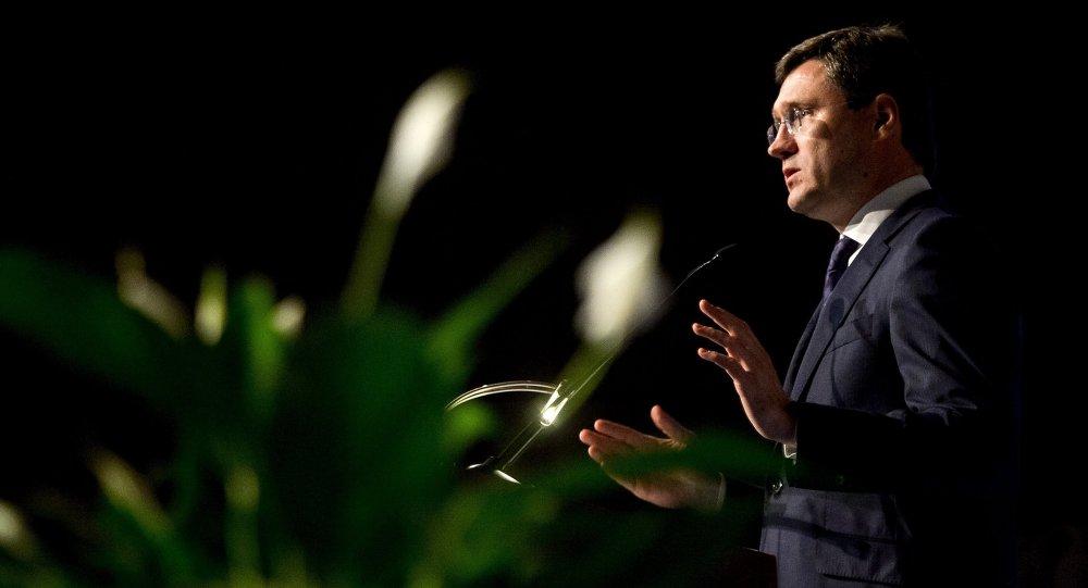 Ministro dell'energia russo Alexander Novak