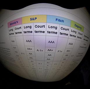 Pechino decise di dare vita alla propria agenzia di rating.il DaGong,   Standard & Poor's, Moody's e Fitch si trovarono di fronte a un  competitore