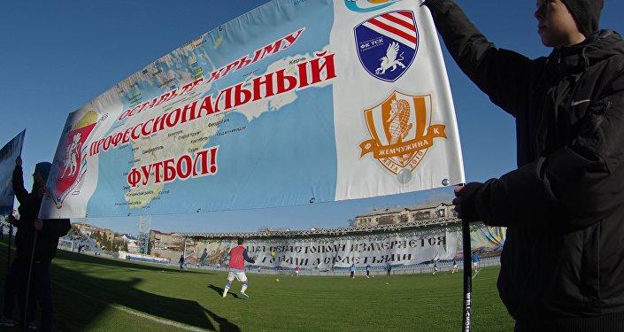 Sebastopoli, un futuro per il Calcio in Crimea