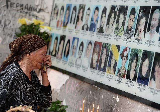 Memoriale della scuola di Beslan