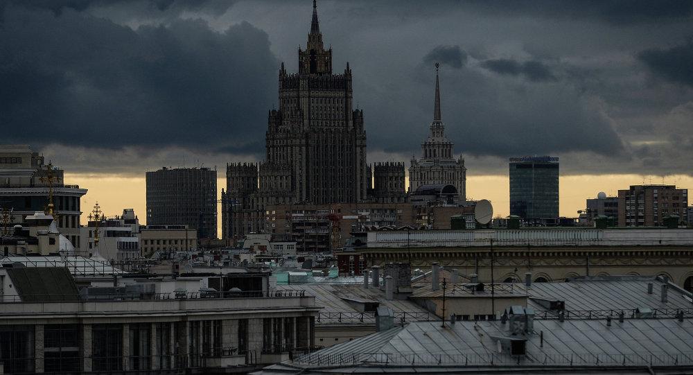 Sede del ministero degli Esteri della Russia
