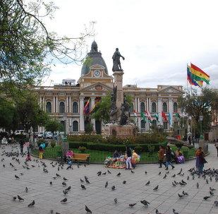 Bolivia. File photo