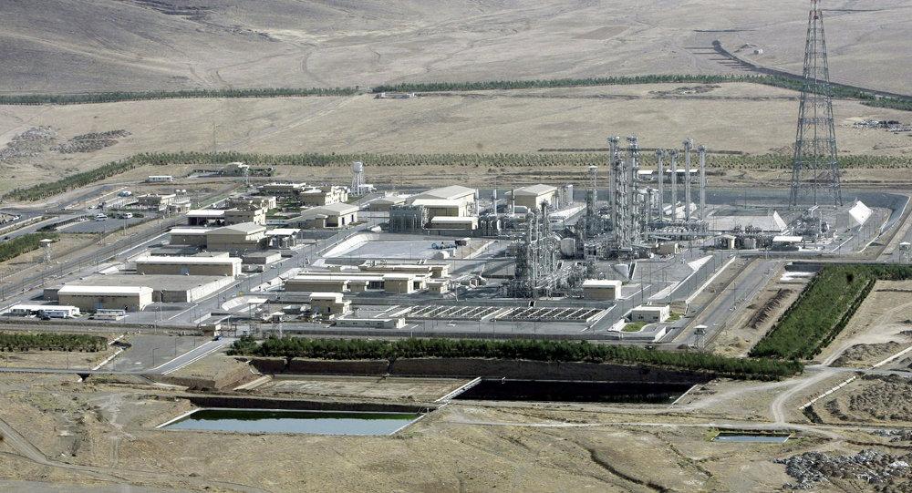 Centrale nucleare di Arak in Iran (foto d'archivio)
