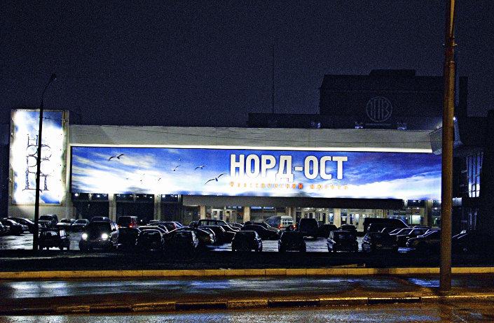 Il teatro Dubrovka di Mosca, teatro dell'attentato del 2002