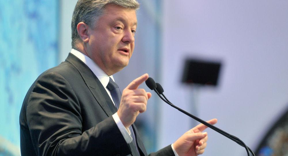 Petr Poroshenko