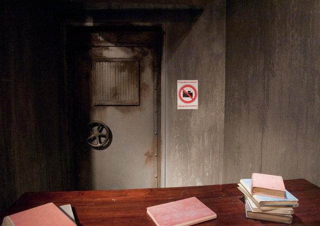 Bunker di Adolf Hitler
