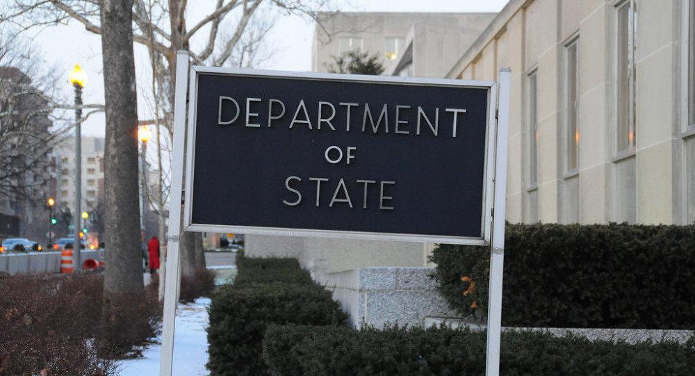 Dipartimento di Stato degli USA