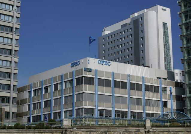 La sede di OPEC a Vienna