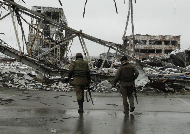 Rovine dell'aeroporto di Donetsk